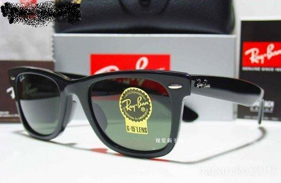 9d893dc6a9 Ray ban okuliare ihned (1 3)