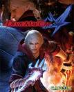 Xbox hra devil may cry 4